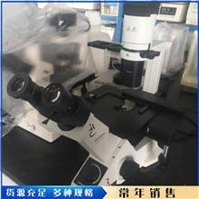 山东供应二手生物显微镜 电子显微镜 二手连续变倍体视显微镜