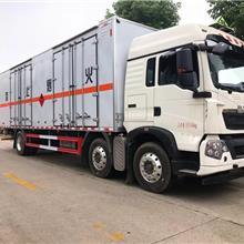国六重汽9米4易燃气体乙炔甲醇丙烷厢式运输车厂家直销_液化气气瓶运输车