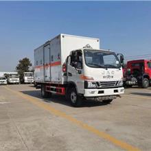 国六江淮易燃气体氧气丙烷厢式运输车 4米2蓝牌甲醇乙炔氮气危险品运输车