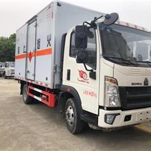 淮北4米2易燃气体氢气氩气丙烷甲醇乙醇危险品运输车包上户