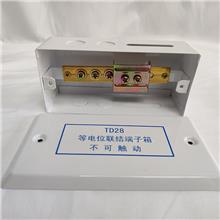 晋城等电位箱厂家 消防端子箱 卫生间总等电位价格 青华易科 批发销售