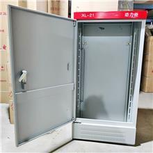 厂家直销 低压开关柜 低压配电柜供应商 动力柜 青华易科