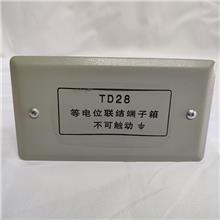 供应呼和浩特局部等电位箱 多媒体弱电箱 接地端子箱尺寸 青华易科 价格实惠