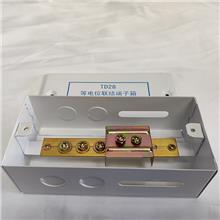 内蒙古国标室外等电位 接地端子箱 联结防雷接线箱 青华易科 欢迎来电