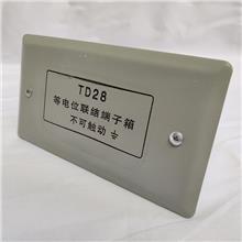 包头等电位不锈钢端子箱 ccc端子箱价格 局部等电位箱采购商 青华易科 物美价廉
