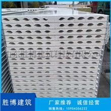 洁净工程公司 胜博建筑 莱芜市机制净化板厂家