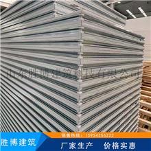 洁净工程 胜博建筑 日照净化板生产厂家