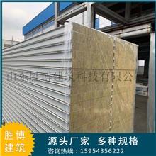 净化工作台 胜博建筑 沧州手工净化板生产厂家