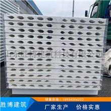 手术室净化工程公司_胜博建筑_威海净化板厂家