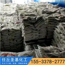销售 工业清洗片碱 工业级氢氧化钠 脱硫污水处理片碱 价格合理