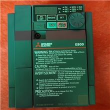 三菱电机 三菱变频器 FR-E840-0016-4-60 商家信息