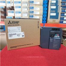 三菱三相变频器 FR-E740-2.2K-CHT 变频器售卖