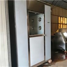 瑞宝吹淋室 自动吹风风淋室 双通道风淋室