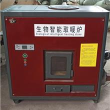 临沂 生物质颗粒取暖炉 节能商用环保无烟采暖 厂家直销