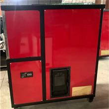 临沂 生物质颗粒燃料取暖炉  价格优惠 颗粒取暖炉