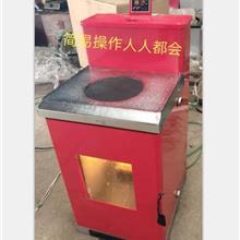 临沂 生物颗粒取暖炉 家用全自动采暖炉 生物质颗粒