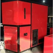 临沂 厂家供应 生物质颗粒取暖炉 家用燃烧颗粒取暖炉