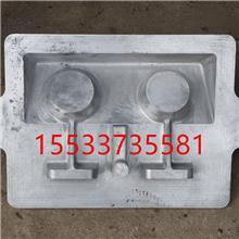 纺机墙板模具 凸轮箱模具 支架铸造模具 床尾底座模具 墙板模具 箱体模具 造型机型板模具