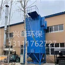 工业电捕焦油器 湿式电捕焦油器 湿式静电除尘器 支持加工订制