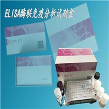 人β萘酚(β-Nph)ELISA检测试剂盒