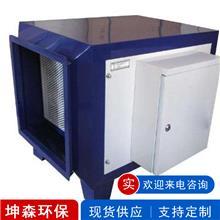 低温等离子净化器 除臭除味设备 坤森 低温等离子空气净化器 按需定制