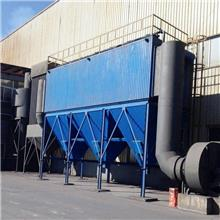 高温布袋除尘器 沧蓝环保供应 旋风布袋除尘器 防爆防静电除尘器 厂家定制