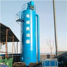 电捕焦油器 30000风量电捕焦油器 治理油烟废气 大型双段煤气发生炉21-37管电捕