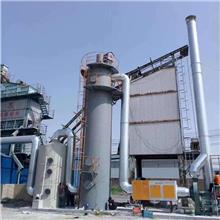 大型双段煤气发生炉21-37管电捕焦油器 电捕焦油器 30000风量电捕焦油器