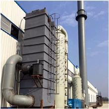 沧蓝加工销售 煤气发生炉电捕焦油器 焙烧炉电捕焦油器 炭素厂电捕焦油器 按需加工