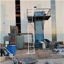 沧蓝加工销售 焙烧炉电捕焦油器 炭素厂电捕焦油器 煤气发生炉电捕焦油器 按需加工