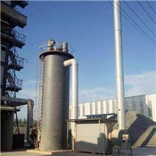 治理油烟废气 大型双段煤气发生炉21-37管电捕焦油器 电捕焦油器 30000风量电捕