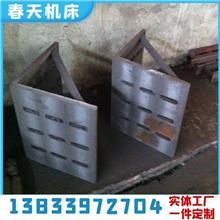 春天机床 灰铸铁弯板 直角弯板 T型槽弯板 可来图定制