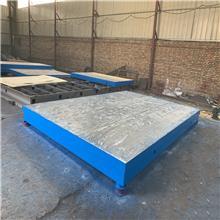 t型槽平台 划线铸铁地平台 基础铸铁底板 春天机床支持定制HT250工装平板
