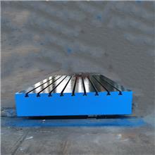 电机测试项目拼接平台 水泵性能检测平台 地平台 HT250划线平板 春天机床支持定制