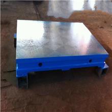 1000*1500刮研平板 1级人工铲刮平台 铸铁划线地平台 春天机床现货供应