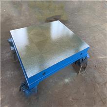 划线工具台 加重加厚铸铁T型槽平板 机床铸铁底板 春天机床支持定制