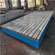 2500*4200*400发动机振动测试台风电辅助划线平板汽修实验台春天机床供应