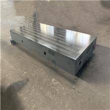 机器人工装平台 测量平板 铸铁底板 电动机实验平板 春天机床支持定制