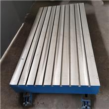 春天机床定制 铸铁HT250划线平台 T型槽电机振动实验台 水泵检测试验台 划线地平台