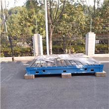 HT250振动实验设备 模具钳工台面 水泵实验台 测量平台 春天机床现货供应