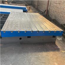 箱式150高T型槽工作台 焊接平台 工装平板 钳工用铸铁底板 春天机床供应