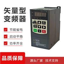 高性能变频器 数控机床专 用变频器  厂家直销 22KW 380V