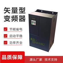 特种变频器  数控机床专 用变频器 单相三相变频器 厂家直销