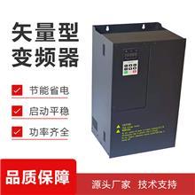 特种变频器 挤出机专 用变频器 单相三相变频器 厂家直销