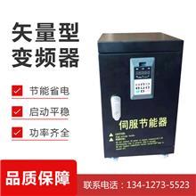 变频器注塑机用变频器 单相三相变频器 厂家供应