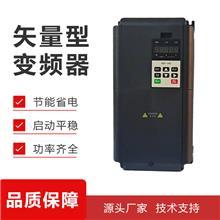 丰成变频器 拉丝机专 用变频器 厂家直销7.5KW 380V