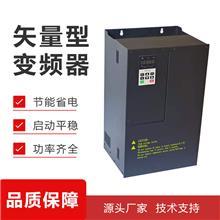 丰成变频器  磨床专 用变频器 单相三相变频器 厂家直销