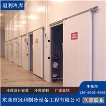 食品冷冻设备-冠利-食品冷藏设备-食品保鲜设备