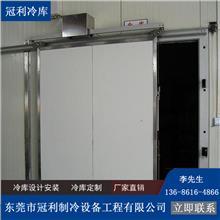 食品冷冻设备-冠利-食品冷藏设备-食品保鲜设备供应