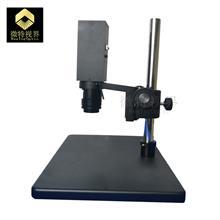 微特视界新款 HDMI一体显微镜工业测量维修数码工业电子显微镜